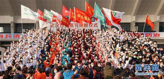 3月10日,在武汉武昌方舱医院休舱典礼上,医护职员团体欢呼。 记华社新者我们。 王毓国 摄