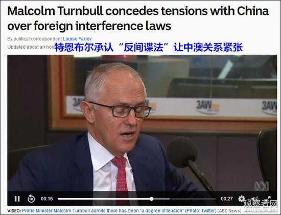 特恩布尔在3AW演播室 澳大利亚ABC新闻截图