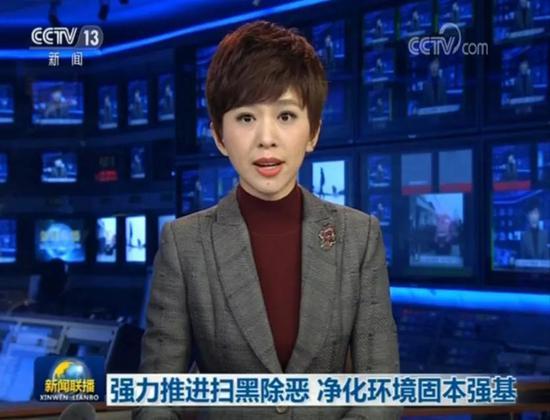 新闻联播焦点访谈和新华社同时关注一件事(图)