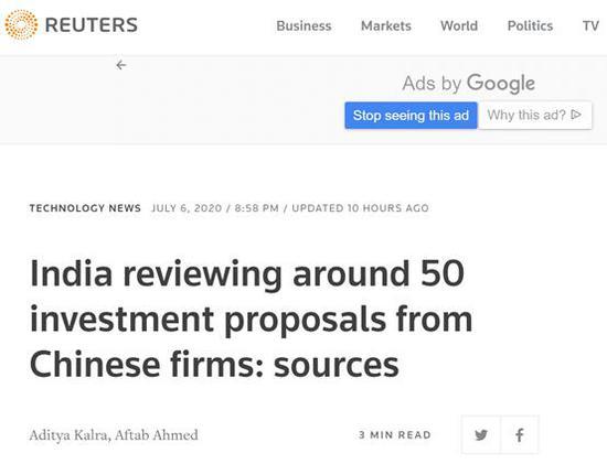 外媒:印度正审查约50项涉中企的投资提案图片