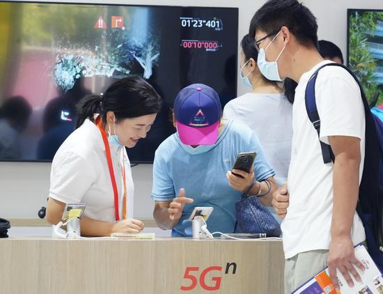 """北京发布首个""""五新""""重点产业领域人力资源开发目录图片"""