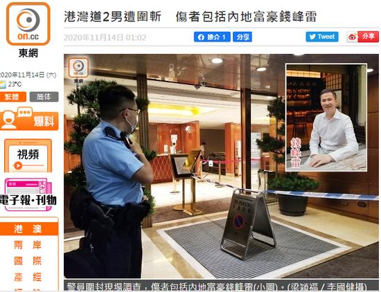 港媒:2男子今日凌晨在香港遇袭,其中一人为内地富豪图片