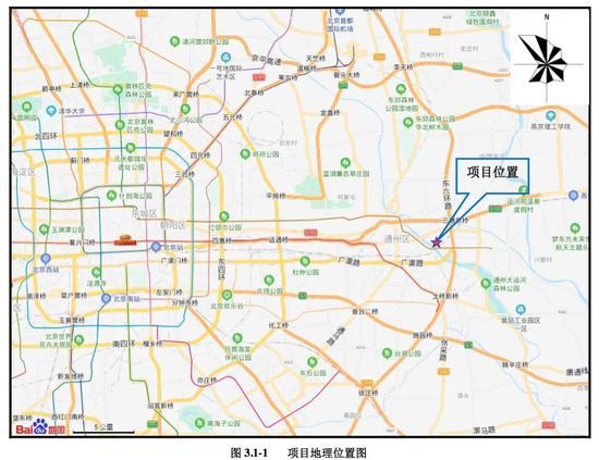北京城市副中心站综合枢纽预计2024年底具备通车条件图片