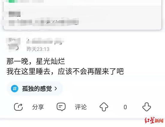 淘金银娱乐开户 吴旺鑫:黄金千二下方仍为空 原油筑底完毕
