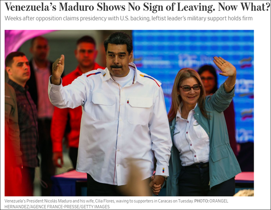"""早有人通报美国 """"自立总统""""一天内就能搞翻马杜罗"""