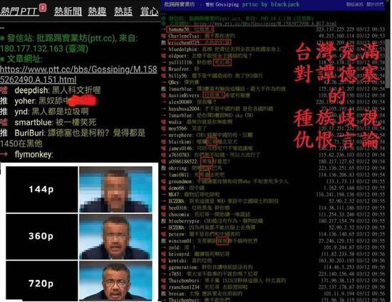 侠客岛:民进党辱骂谭德塞,竟还有脸要求对方道歉?!图片