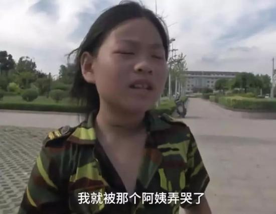新京报:广场舞大妈为抢地盘骂哭小朋友 不嫌丢人?