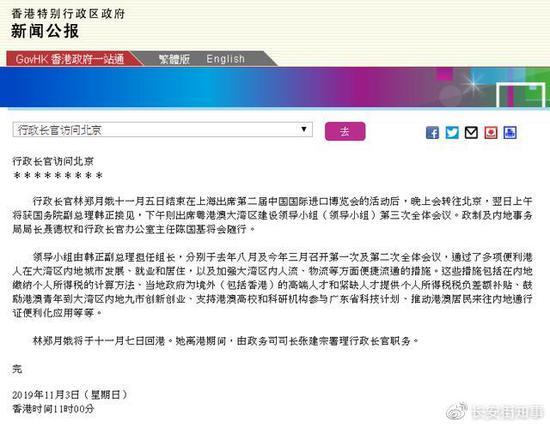 弘尚娱乐代理怎么弄,借用QQ冒充儿女诈骗事件频发,济南有家长上月被骗近10万元