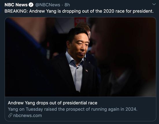 NBC報道截圖。