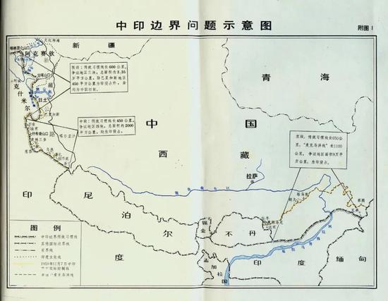 △中印边界问题示意图(资料图)