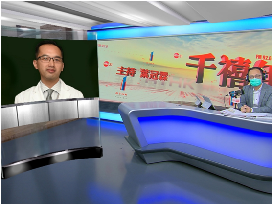 杜启泓接受香港电台节目《千禧年代》访问。(图源:香港电台网站)