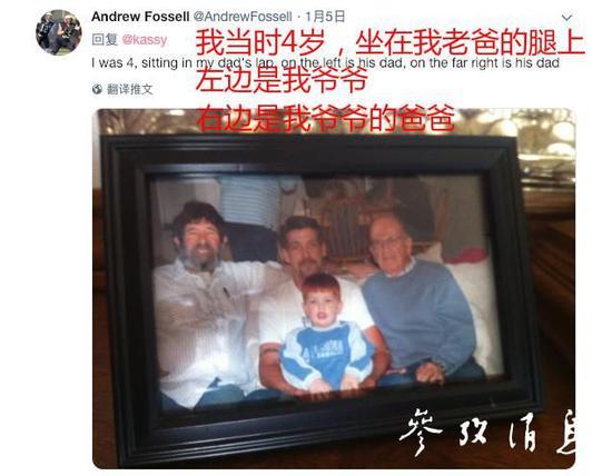 """""""我当时4岁,坐在我老爸的腿上。左边是我爷爷,右边是我爷爷的爸爸。"""""""
