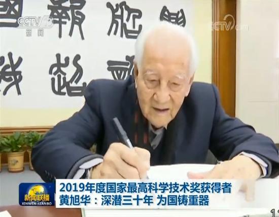 他为核潜艇隐姓埋名30年 94岁仍每天到办公室上班图片