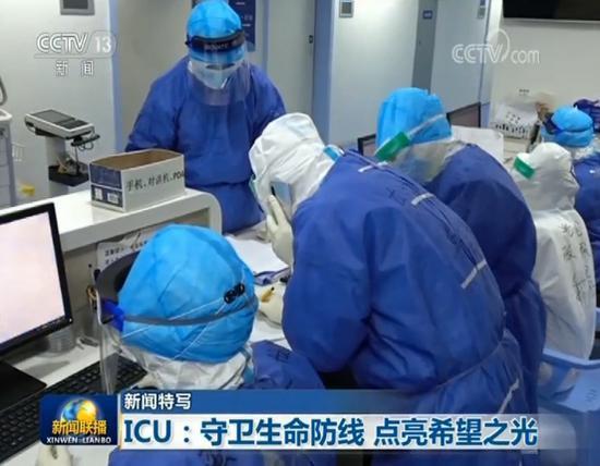 蓝冠:ICU守卫生命防蓝冠线点亮希望之光图片