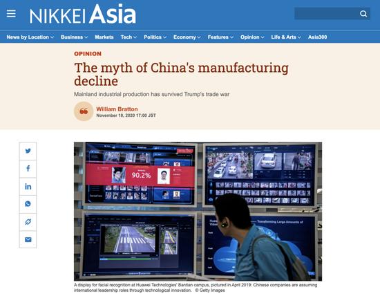 日媒提醒拜登:看待中国时,千万不要相信那些话!图片