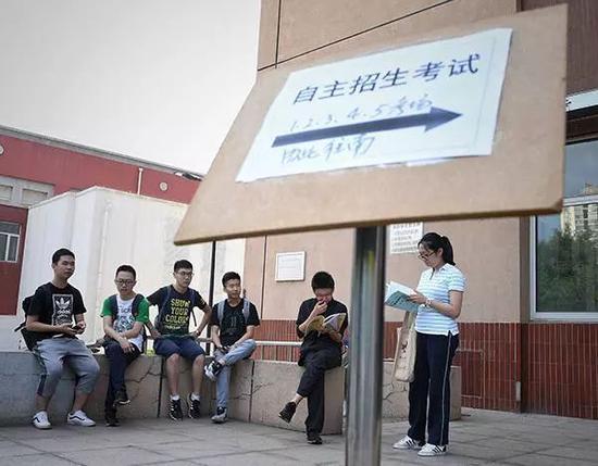 """(图片来源""""视觉中国"""":191名北京考生通过了清华大学自招初审)"""