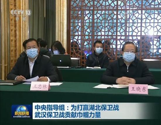 湖北省委书记、武汉市委书记:衷心感谢武汉人民图片