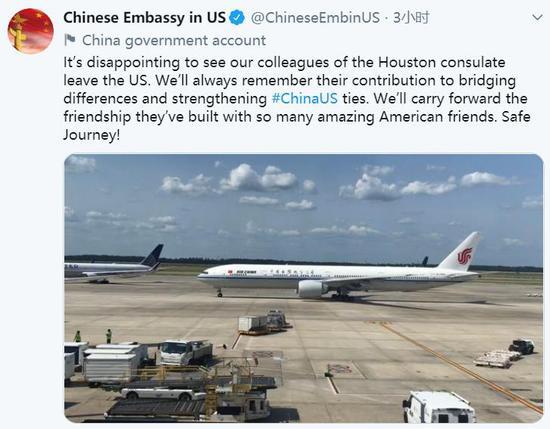 中国驻美国大使馆推特截图