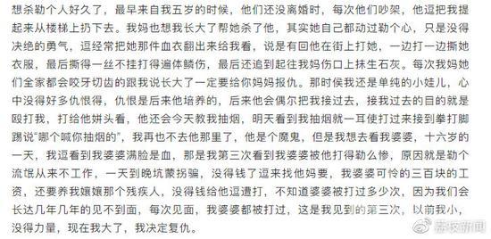 万通彩票网注册-iQOO Neo 855版正式开启预约 页面暗示多项配置信息