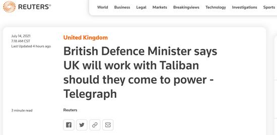 英国防大臣:如塔利班掌权,英国将与其接触