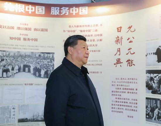 17日上午,习近平来到天津考察调研。