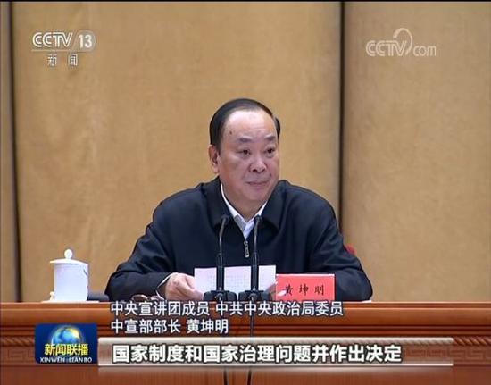 "bbin信誉盘口|运用""党建+品牌"",淳安市场监督管理局助力民企高质量发展"