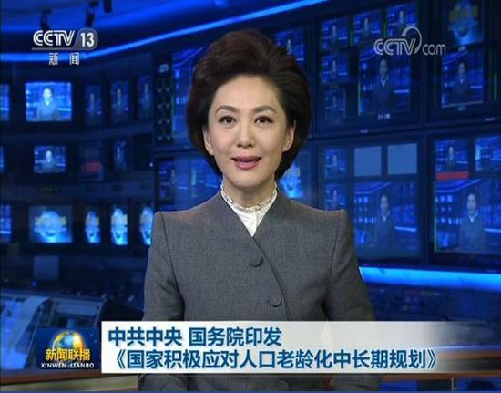 下载凤凰平台-长春一东披露资产重组预案 拟9亿收购控股股东资产