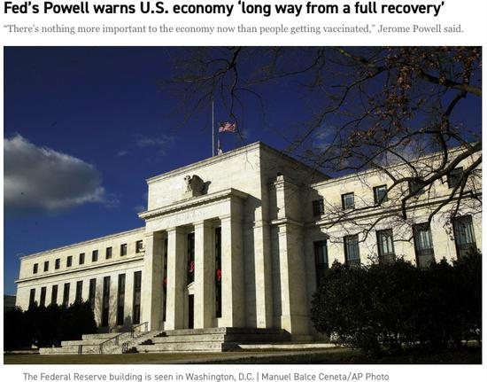 美联储主席:美国经济全面复苏还有很长的路要走
