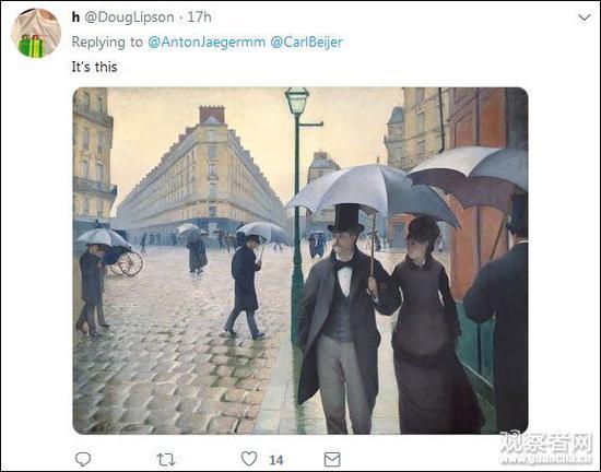 """【蜗牛棋牌】一张巴黎""""着火""""照被疯传 网友:捕捉了时代精神"""