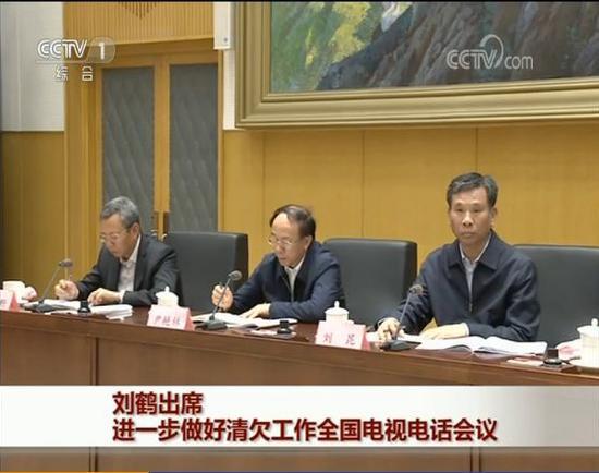 可以注册送红包提现的软-上海市委全会通过《意见》,为明年工作定调