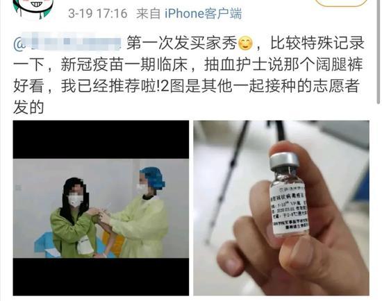 他们,已经注射了新冠疫苗,成为第一批探路者图片