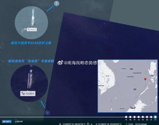 南海战略态势感知智库:卫星捕捉到中美军舰同框图片