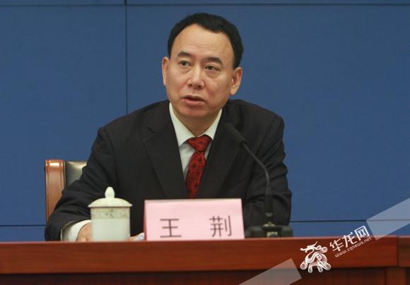 重庆多举措促进跨境贸易便利化 出口整体通关时间0.57小时图片