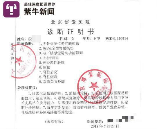 千亿国际娱乐qy,越南总理邀请三星在越南设芯片厂 美媒:做全球制造业中心想得有点多