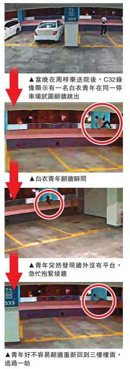 万博manbet网页登录 淘气的小猫咪被卡在雨水沟的盖子里 消防兵将它从痛苦中解救出来