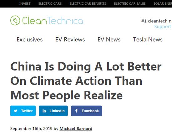 美媒:应对气候变暖 中国的努力给其他国家以启发