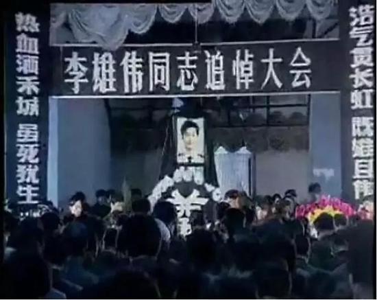 杭州永利会永利会登录·深交所:小天鹅人民币普通股股票6月21日起终止上市