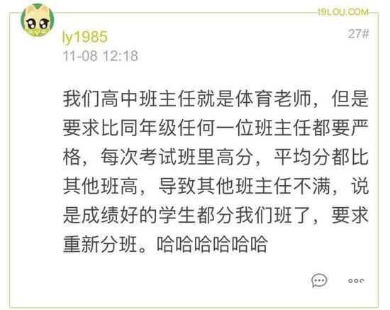 「赌钱老虎机多少钱」聚焦食糖主业 中粮糖业转让屯河水泥49%股权