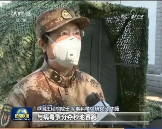 「蓝冠官网」新冠疫苗蓝冠官网重磅好消息中国率先发图片