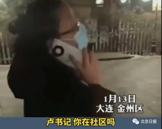 """女子不配合防疫,还找""""卢书记""""放行?央媒集体狠批图片"""