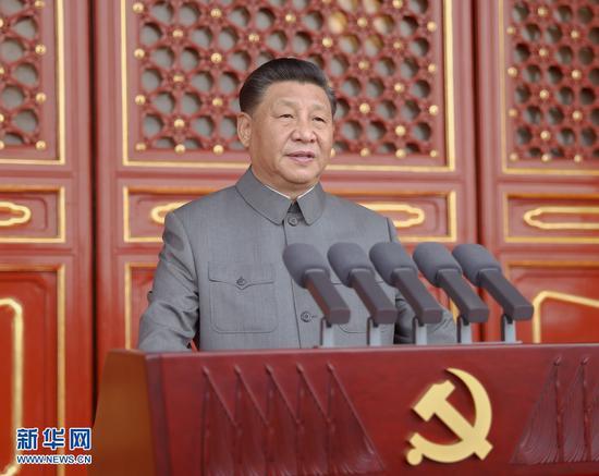 历史交汇点上的庄严宣告——庆祝中国共产党成立100周年大会侧记图片