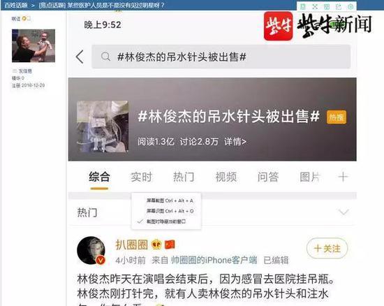 太阳城娱乐存17送17|华语区英语推广大使黄晓明