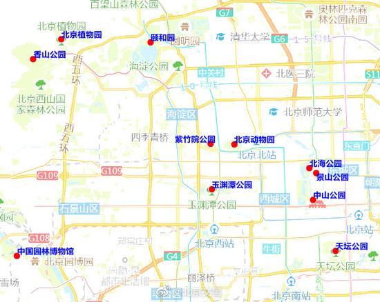 北京11家公园及中国园林博物馆已暂时关闭景区中的室内展室及展览图片