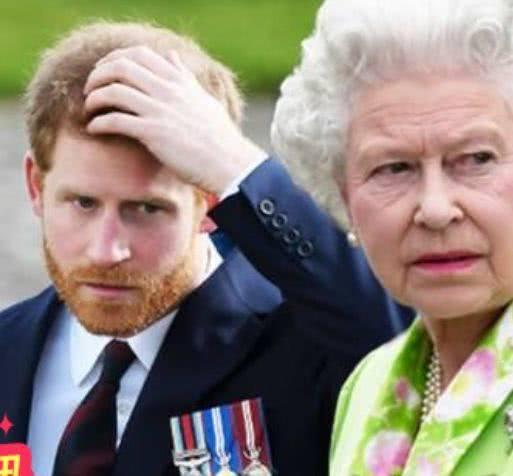 女王与哈里