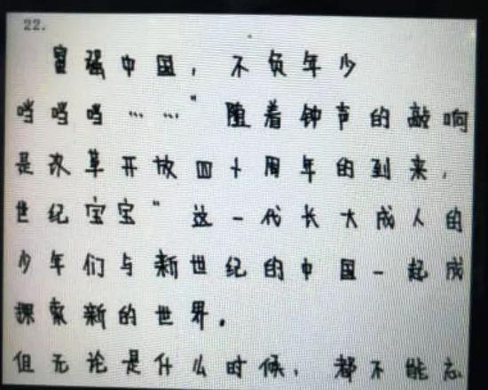 ▲苏先生称女儿默写的作文(上),与答题卡中的作文(下)不一致。图/新京报