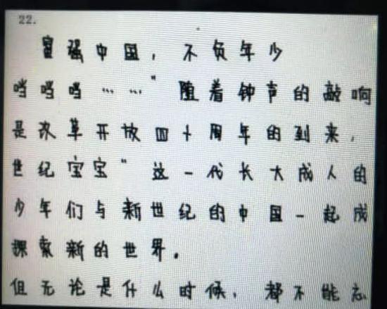 """""""作文不是我写的"""" 河南家长质疑孩子高考答题卡被调包 !"""