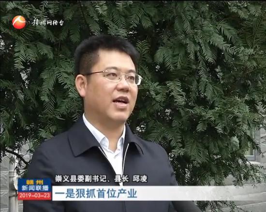 摩天登录,江西最年轻县委书记拟晋摩天登录升图片