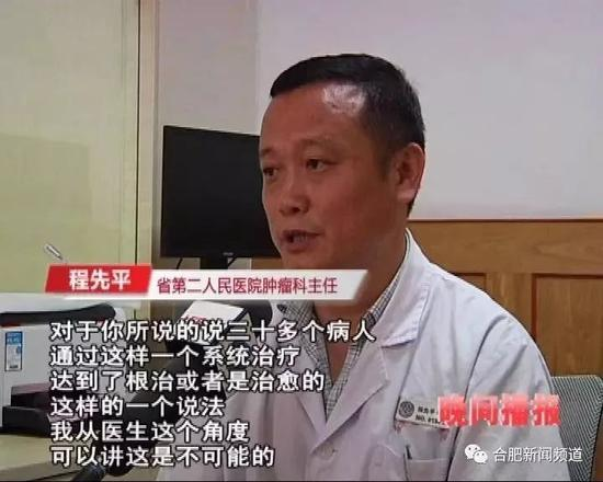 """亚博足彩app苹果版_跟""""哪吒""""一起""""冲奥"""",新海诚很期待"""