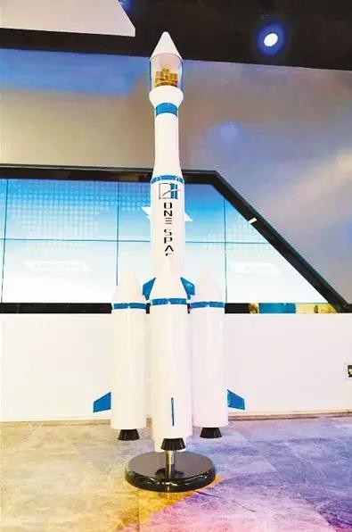 火箭推��fj_中国首枚民营商业火箭首飞成功(图)