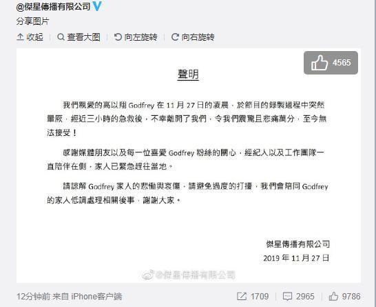 """668k8com凯发,浙江余姚推出四明山六条""""醉美""""旅游线路"""